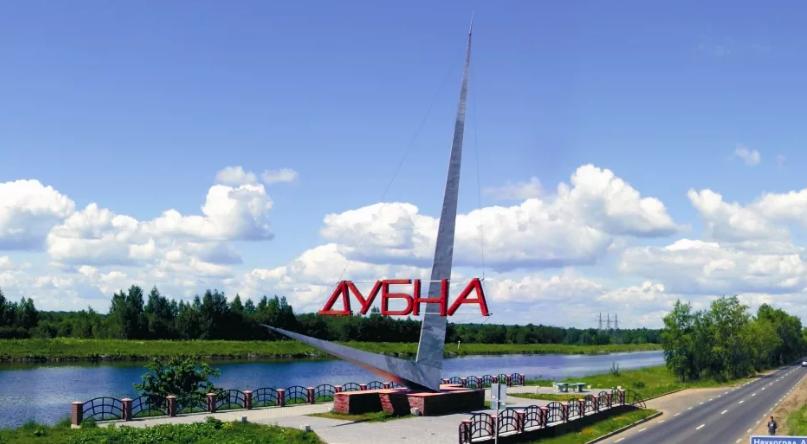 Приём водителей в Яндекс.Такси в городе Дубна Московской области