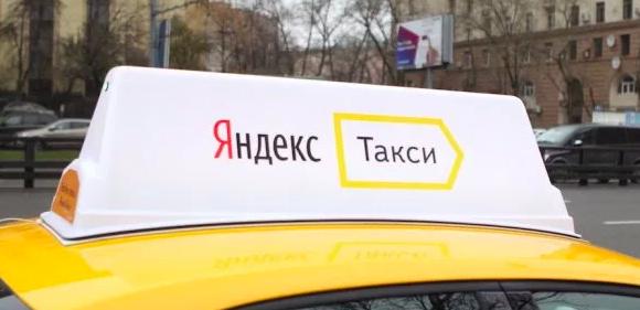 Использование светового короба Яндекс.Такси
