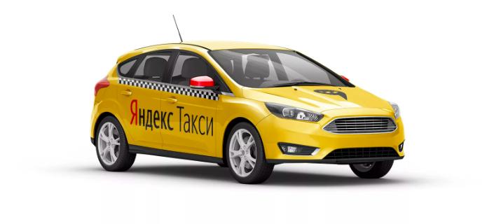 Работа в Яндекс.Такси в Саратове