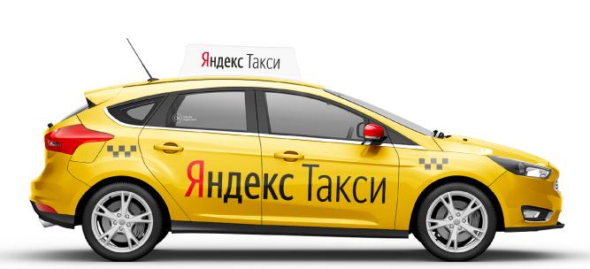 Скидка за брендированный автомобиль в Омске