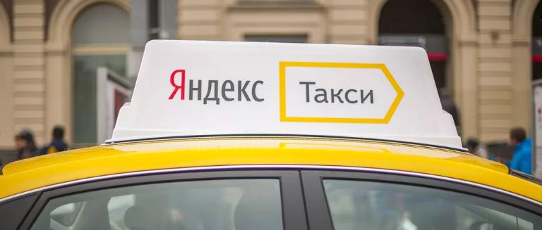 Мало заказов Яндекс.Такси