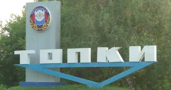 Работа в Яндекс.Такси в городе Топки