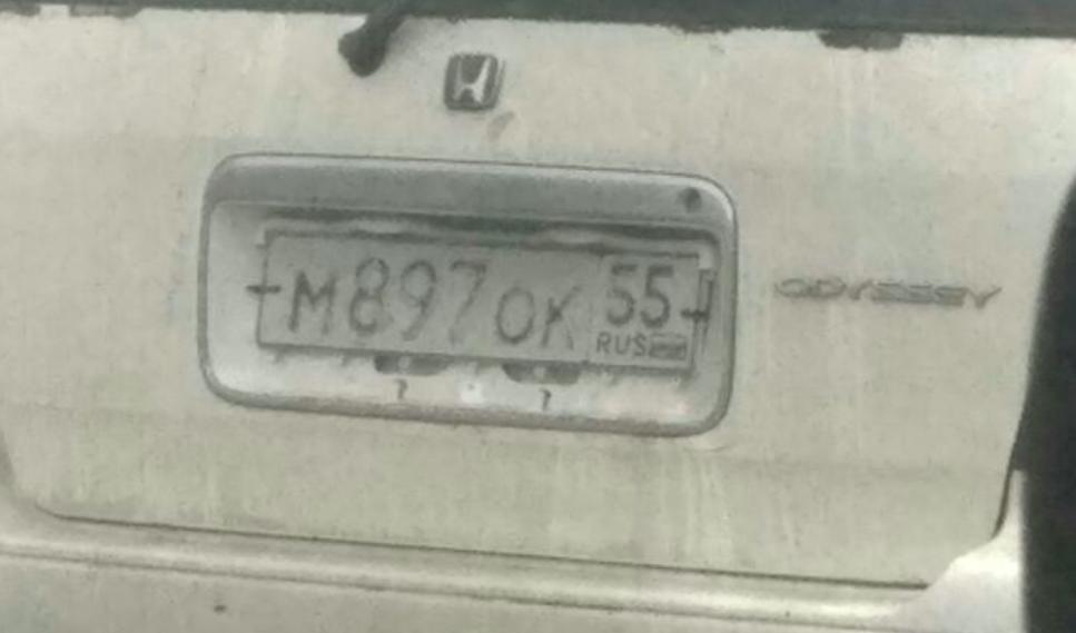 Honda Odyssey 1998, белый, М897ОК55