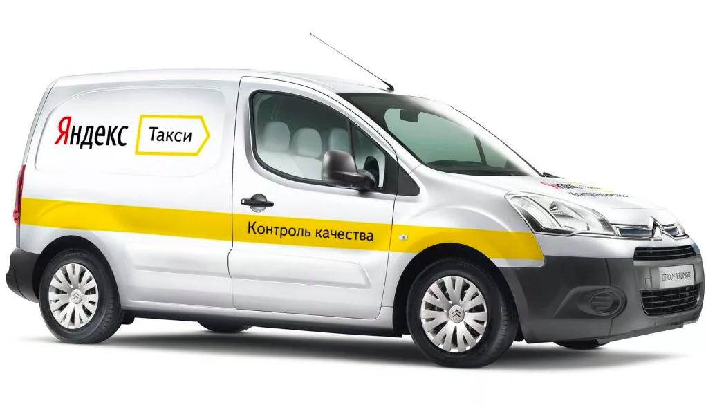 Блокировка в Яндекс Такси за превышение скорости