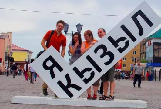 В Кызыле действует новый бонус – минимальный суточный доход