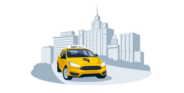 Уменьшится время бесплатного ожидания пассажира в Омске