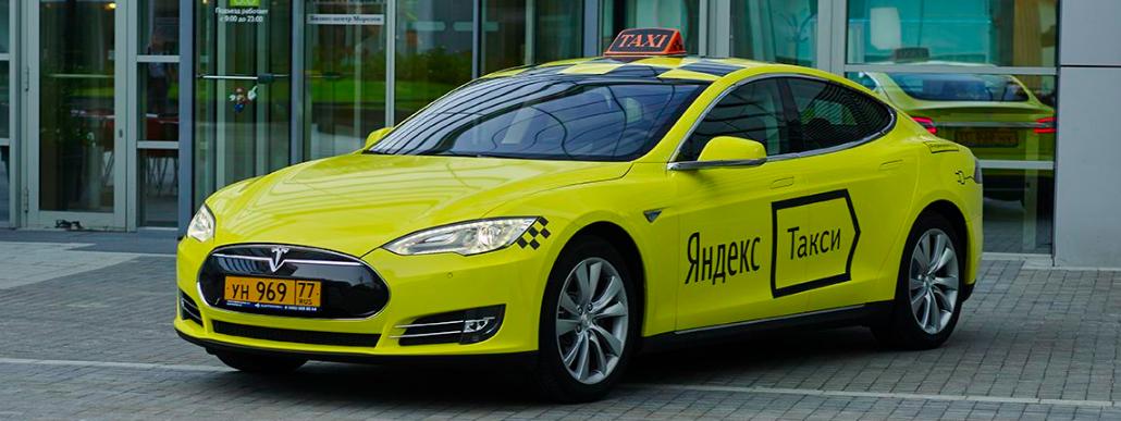 Tesla в Москве и минималка с гарантией