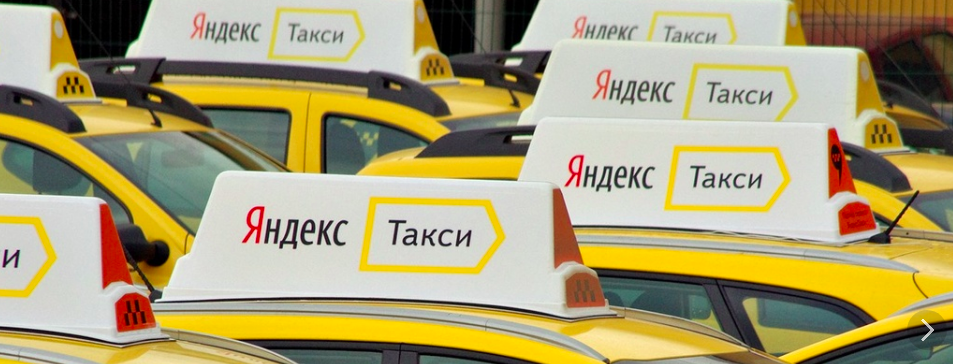 Теперь Активность будет использоваться в Москве и в Московской области